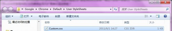 user stylesheet custom css windows 7