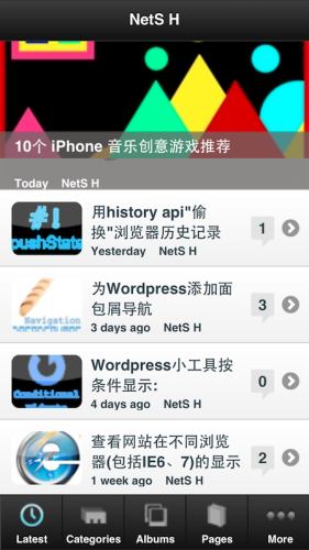 wiziapp homepage